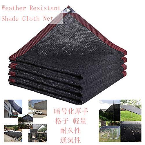 HLMBQ HDPE - Tela de tela para sombra de jardín, resistente, color negro, 6,6 x 10 pies, protector solar duradero de gran tamaño, pantalla vertical para exteriores, HDPE, 3*4m/10*13ft