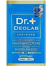 (モンドセレクション受賞)ドクターデオラボ 150倍濃縮シャンピニオン エチケットサプリメント 製薬会社との共同開発 厳選成分ザクロエキス配合 30日分