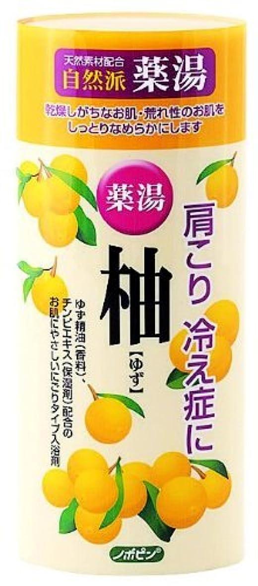 石鹸蒸留方程式紀陽除虫菊 ノボピン 薬湯 柚 ゆず(透明) 480gボトル【まとめ買い20個セット】 N-0043