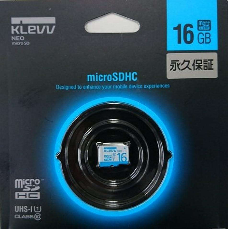 ギネス農民アクセルESSENCORE KLEVV NEO microSDHCカード 16GB CLASS10 UHS-1対応