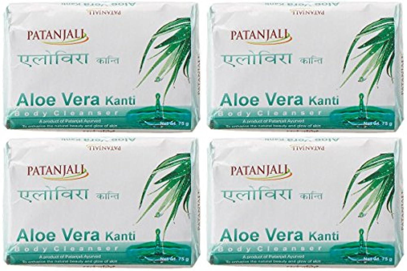 困惑パイプ確認してくださいPatanjali KantiアロエベラボディクレンザーSoap、75?g by Patanjaliパックof 4