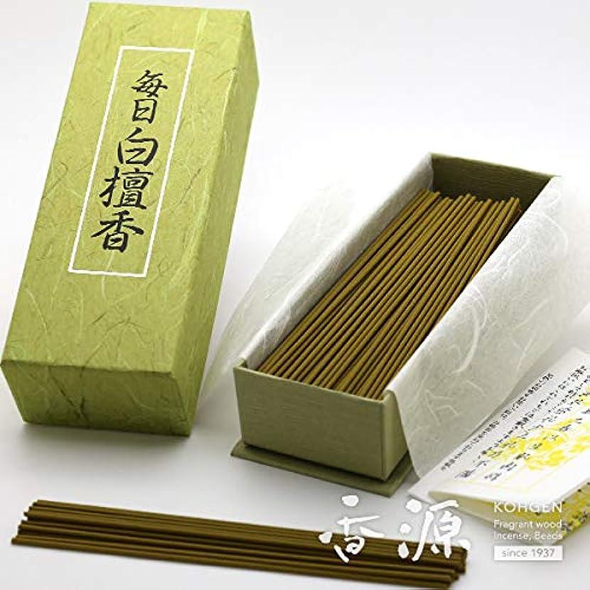 再生可能スリチンモイ癒す日本香堂のお香 毎日白檀香 お徳用バラ詰