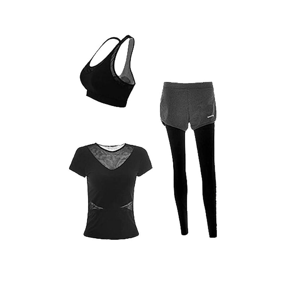 にじみ出る高速道路出席女性のヨガの服ジッパーパーカー偽の2つのズボンスポーツフィットネス服ヨガの服カジュアルスポーツウェアスリーピースフォーピース (Color : 2, Size : XXL)