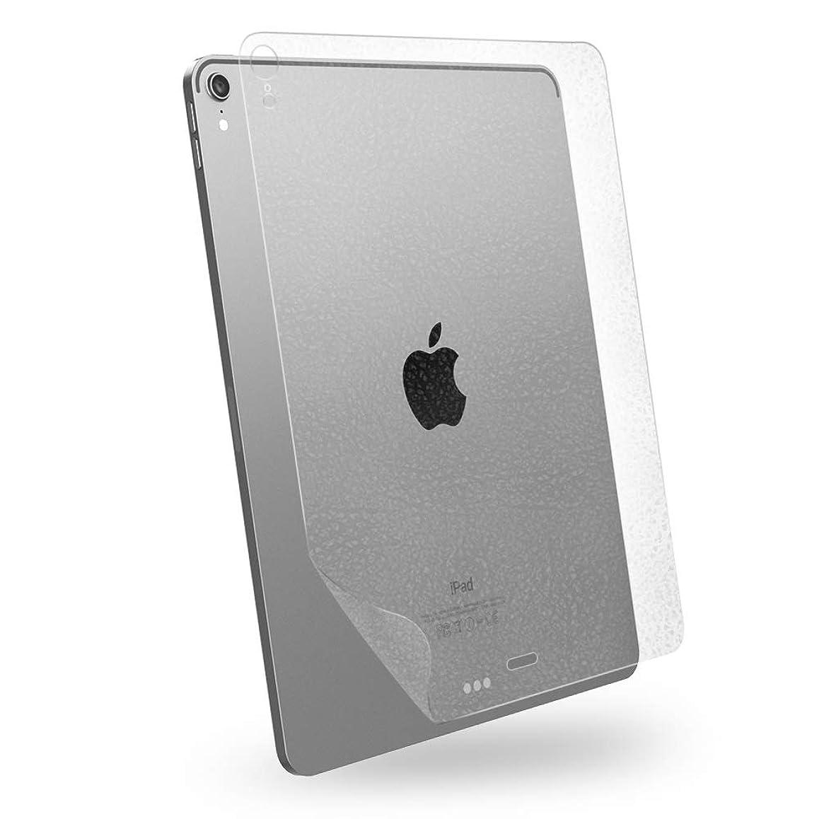 アンプガイダンスブロッサムiPad 12.9 背面保護フィルム 「3枚セット」フルサイズキーボードSmart Keyboard Folioと併用可 非光沢 接着剤を使わず、貼り直し可能 (ipad 12.9 インチ, 背面フィルム)