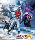 仮面ライダーX Blu-ray BOX 1[BSTD-20321][Blu-ray/ブルーレイ]