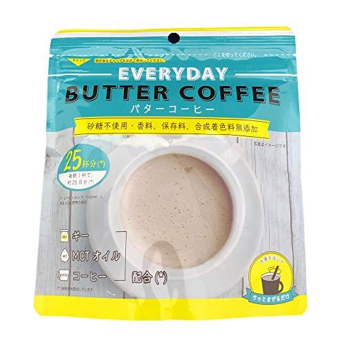 【粉末インスタント】エブリディ・バターコーヒー 85g (約25杯分) お湯を注ぐだけ ギー&MCT配合