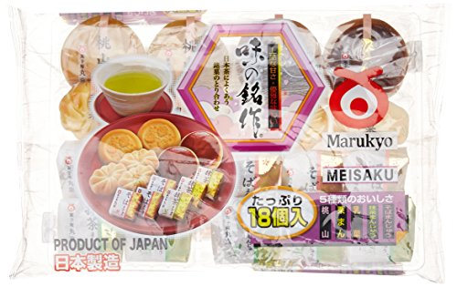 Japanese Sweets: Manju Steamed Cake with 5 Flavors - Matcha, Chestnut, Milk, Sweet Red Beans & White Kidney Beans and Soba) 18 Pcs