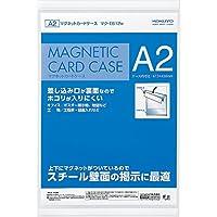 コクヨ マグネットカードケース 掲示用 A2 白 マク-E612W