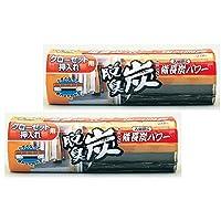 脱臭炭クローゼット押入れ用脱臭剤(押入れのカビ)