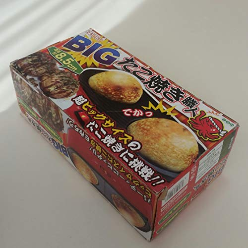 Japanese BIG TAKOYAKI Maker Cooking Plate from Japan by D-STYLIST