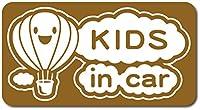 imoninn KIDS in car ステッカー 【マグネットタイプ】 No.32 気球 (ゴールドメタリック)