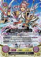 ファイアーエムブレム0/ブースターパック第14弾/B14-060 R 光矢風弓の王子 タクミ