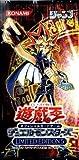 【遊戯王カード】  リミテッドエディション 5  (Single Pack)  LIMITED EDITION 5 【 遊戯パック 】
