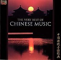 中国伝統音楽経典 ベリーベスト (The Very Best of Chinese Music)