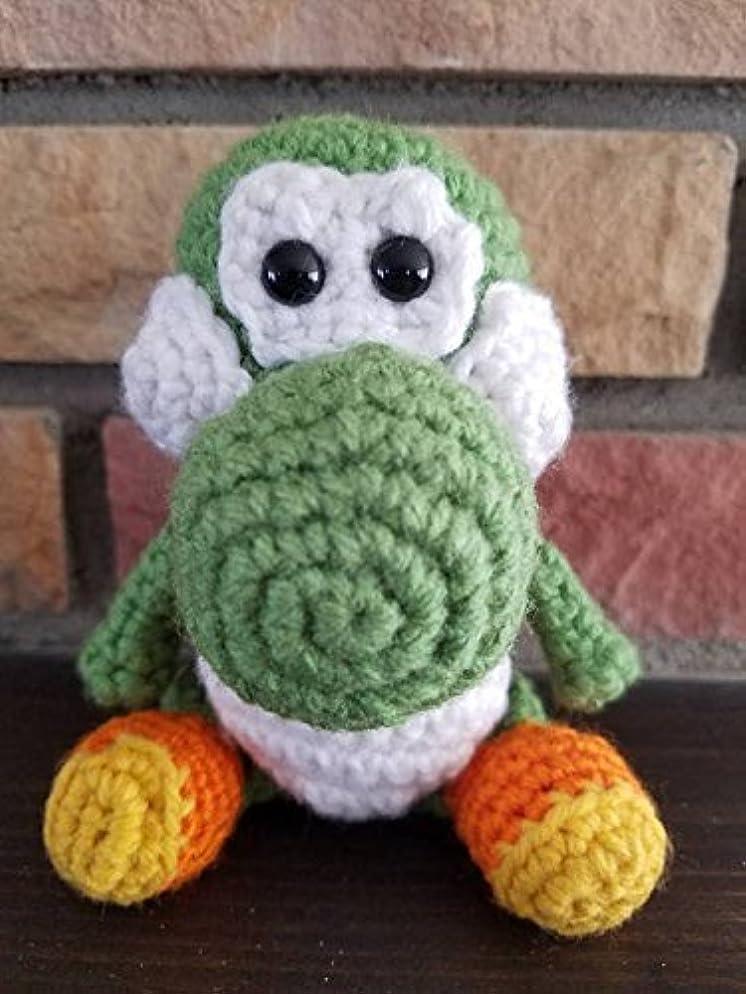 Super Mario Yoshi Inspired Crochet Amigurumi