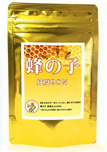 蜂の子 サプリメント 60粒入 1粒に蜂の子の配合率 純度98%を実現!