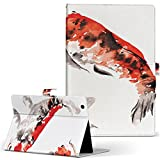 igcase iPad mini 4 mini 5 用 Apple アップル iPad アイパッド iPadmini4 タブレット 手帳型 タブレットケース タブレットカバー カバー レザー ケース 手帳タイプ フリップ ダイアリー 二つ折り 直接貼り付けタイプ 013368 鯉 絵 魚