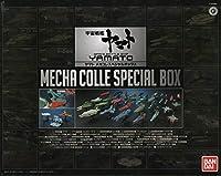 宇宙戦艦ヤマト メカコレスペシャルボックス 既存シリーズ30種+新規造形3種 宇宙船 SF