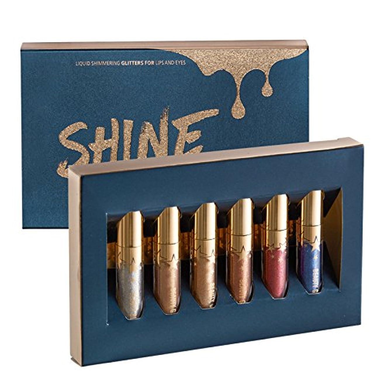 幾分計画的たぶんShineStyle Beauty Glazed 6Pcs/Lot Shime Shine Metallic Liquid Lip Gloss Lime Lip Stick Lipgloss Lipstick Makeup Best Selling 2018 Product