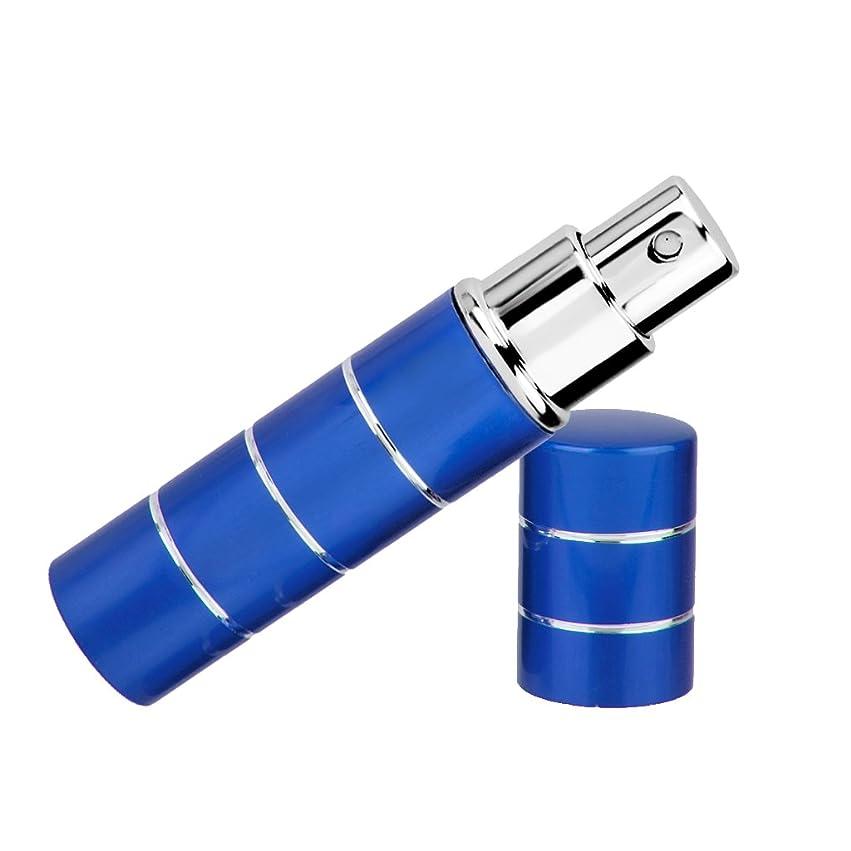 恵みトンネル蛾Lovoski  旅行携帯用 軽量 詰め替え 10ml 香水瓶 噴霧器 化粧水用瓶 ボトル アトマイザー  スプレー ケース   - ブルー