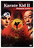 The Karate Kid, Part II [DVD] [Region 2] (Deutsche Sprache)