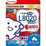 チュチュベビー L8020乳酸菌入タブレット いちご風 × 6個味