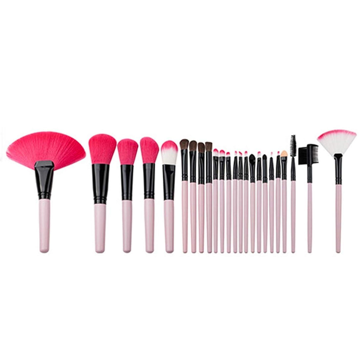 頼る定期的な平和なKeriya Sende 1の化粧ブラシセットの洗面用品のキットのナイロン化粧品のアイシャドーブラシ用具24 (色 : ピンク)