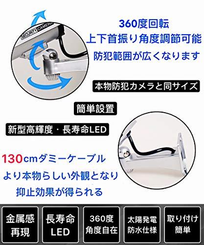 『YouKenn 防犯用ダミーカメラ ソーラーパネル搭載 セキュリティステッカー付』の3枚目の画像