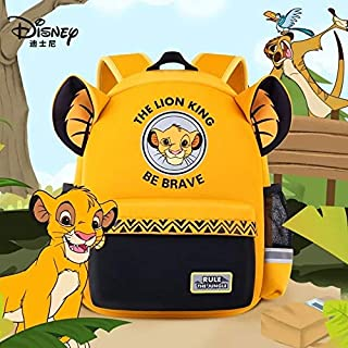 Genuine The Lion King Simba Backpack Kids Boys Girl School Bag Children Toy Beautiful Gift (The Lion King Backpack Yellow-...