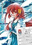夢見が丘ワンダーランド 2 (2) (少年チャンピオン・コミックス)