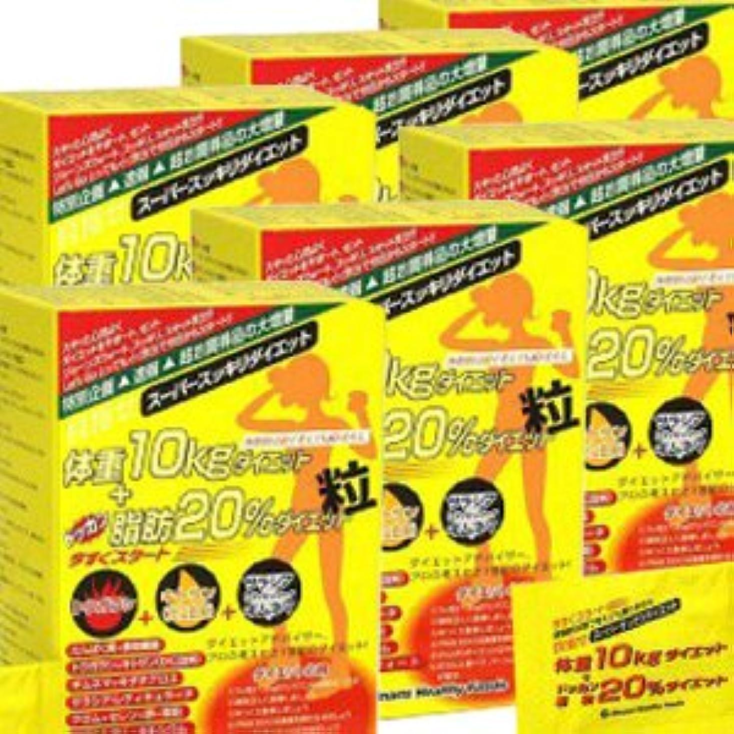 カメ砲撃コントラスト【6箱】目指せ体重10kgダイエット+ドッカン脂肪20%ダイエット粒 (6粒x75袋)x6箱 (4945904010341)