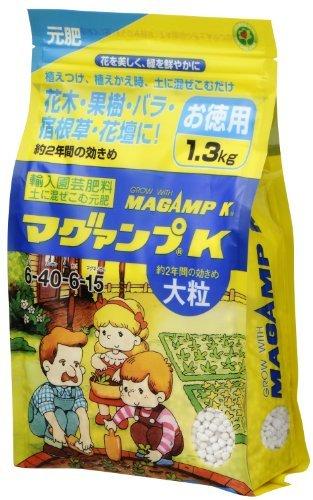 ハイポネックス マグァンプ K 大粒 お徳用 1.3kg 緩効性肥料 × 12個セット