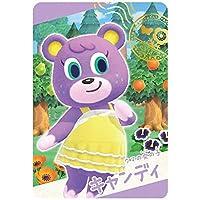 あつまれ どうぶつの森 カードグミ第2弾 [9.スナップカード9:キャンディ](単品)※カードのみ、お菓子は付属しません