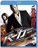 PARKER/パーカー ブルーレイ&DVDセット (2枚組)(初回限定生産) [Blu-ray] image