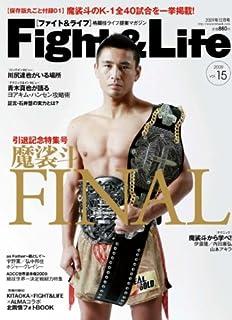 Fight&Life(ファイトアンドライフ)15  2009年12月号 [雑誌]