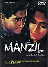 Manzil (Brand New Single Disc Dvd, Hindi Language, With English Subtitles, Released By Baba Traders) Made In USA