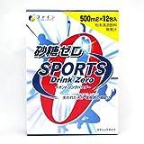 JAPAN) スポーツドリンク 粉末 ファイン イオンドリンク 3.2g 500mL用 12包入り 砂糖ゼロ