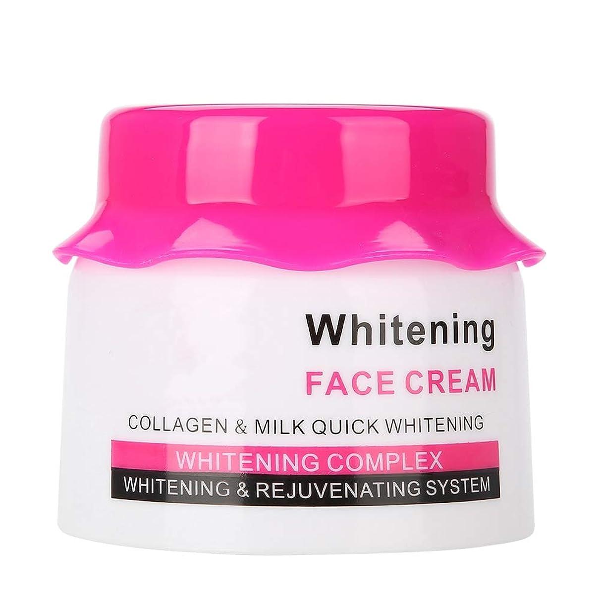 安全でない反響する誇張する天然コラーゲン、肌のリラクゼーションと引き締まった肌の多機能、保湿引き締めフェイシャルシュリンクポアケア肌を白くするフェイシャルクリーム