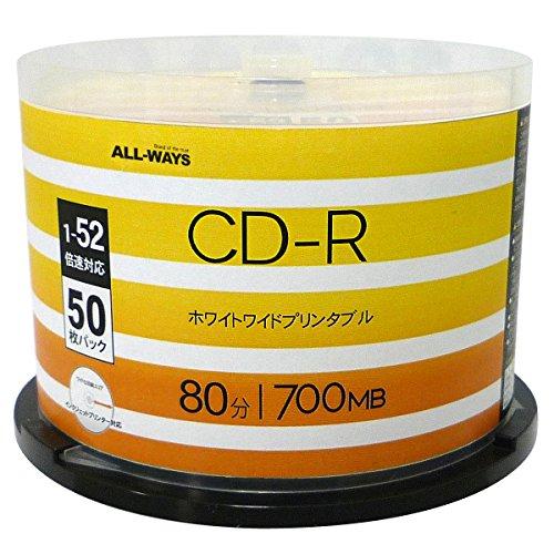 ALL-WAYS CD-R 700MB 1-52倍速50枚 データ・音楽のパソコンでの記録用・スピンドルケース入り・インクジェットプリンタでのワイド印刷可能 ALCR52X50PW