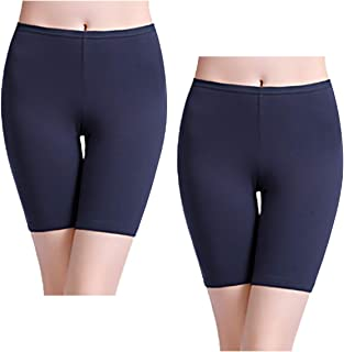 wirarpa Women's Anti Chafing Cotton Underwear Boy Shorts Bike Long Leg Multipack