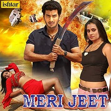 Meri Jeet (Original Motion Picture Soundtrack)