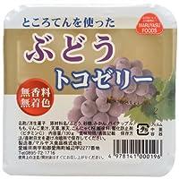 マルヤス食品 ぶどうトコゼリー 130g