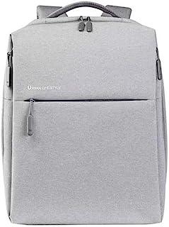 Mochila City Backpack 2, Light Gray
