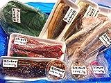 【コロナ駆逐】 北三陸、漁港のおかず 10品プラス1品セット【お買い得&おまけつき】北東北、実店舗で人気の海産品の詰め合わせです コロナゼロ価格   セット おさかなセット