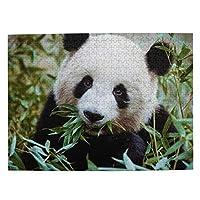 パンダ柄 萌え 白黒 パンダシリーズ7 500ピース ジグソーパズル ピクチュアパズル 木製の風景パズル、人物 動物 風景 漫画絵のパズル 大人の子供のおもちゃ家の装飾風景パズル Puzzle 52.2x38.5cm
