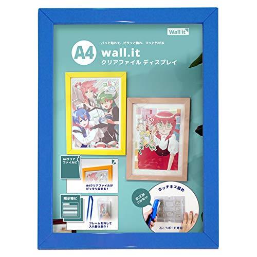 Wall.it A4クリアファイル額縁 (単品)