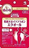【セット品】小林製薬の栄養補助食品 エクオール 30粒 約30日分×2個セット