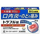 【第3類医薬品】トラフル錠 36錠 ×6