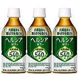 [トクホ]ヘルシア 緑茶 350ml×3本