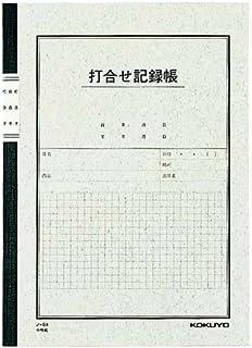 コクヨ ノ-84N 打合せ記録帳6号(セミB5)40枚 5冊セット